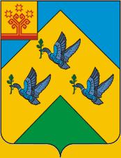 герб Новочебоксарск