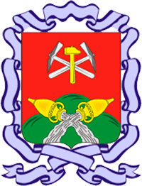герб Новомосковск
