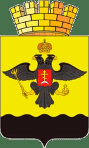 герб Новороссийск