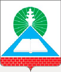 герб Новошахтинск