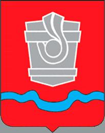 герб Новотроицк