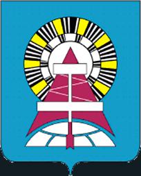 герб Ноябрьск