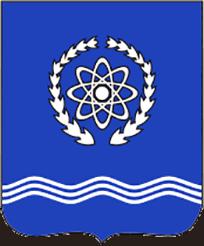 герб Обнинск