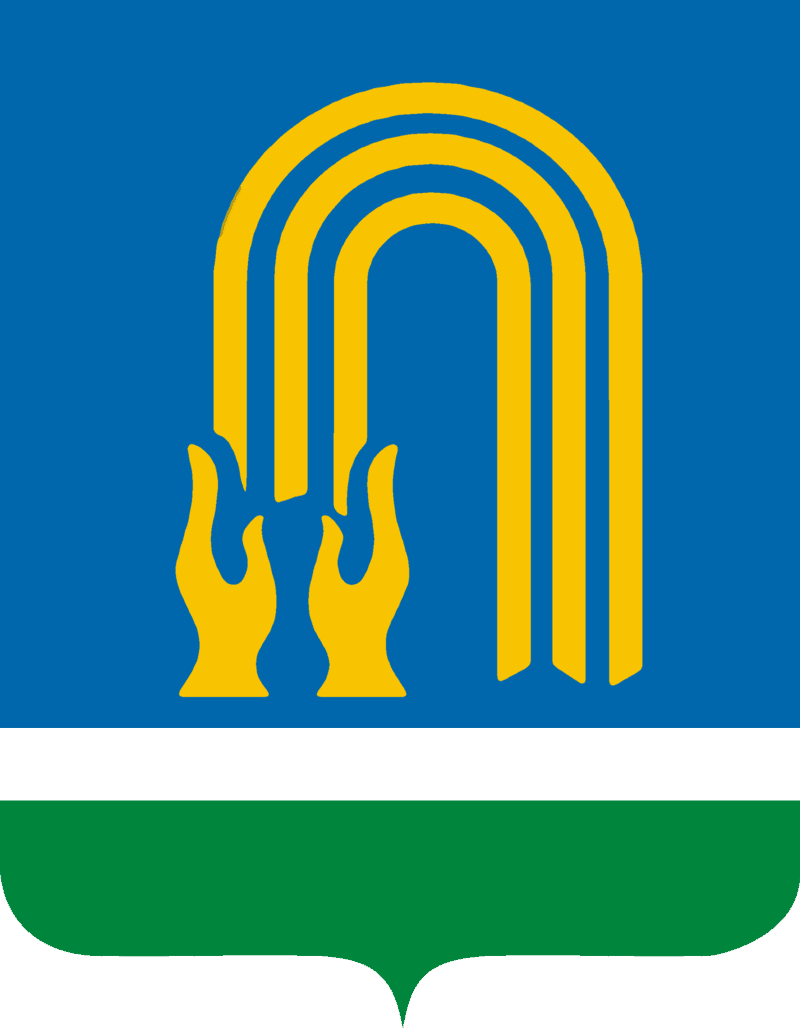 герб Октябрьский