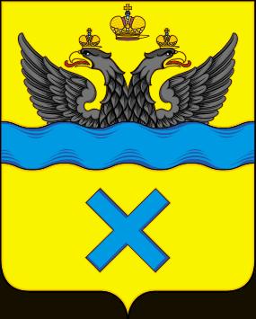 герб Оренбург