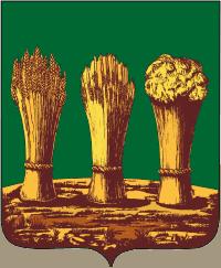 герб Пенза