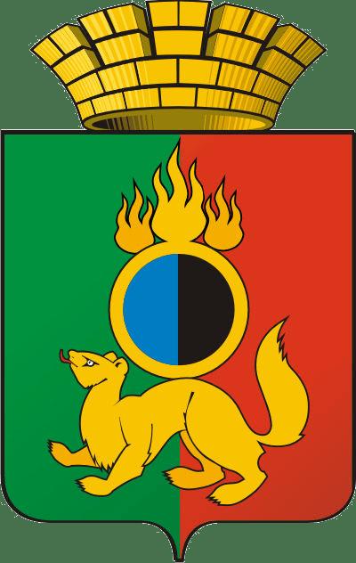 герб Первоуральск