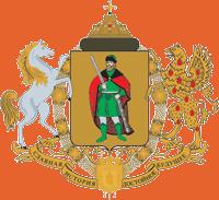 герб Рязань