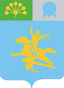 герб Салават