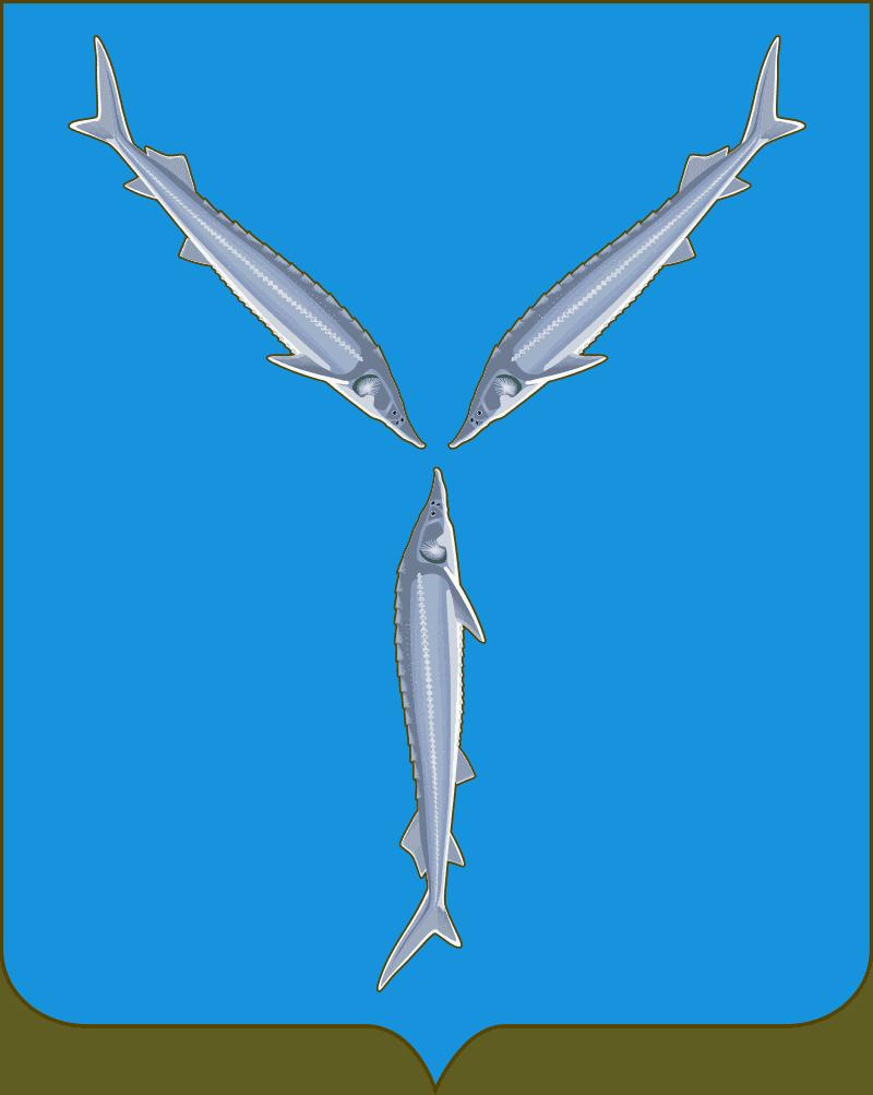 герб Саратов