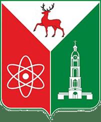 герб Саров