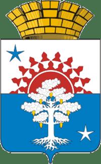 герб Серов