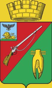 герб Старый Оскол