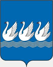 герб Стерлитамак