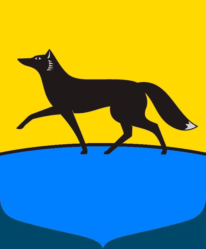 герб Сургут