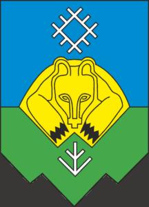 герб Сыктывкар