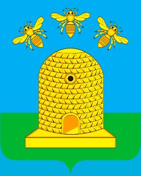 герб Тамбов
