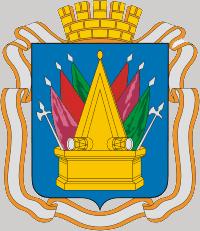 герб Тобольск
