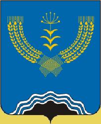 герб Туймазы