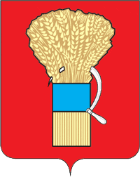 герб Уссурийск