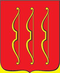 герб Великие Луки