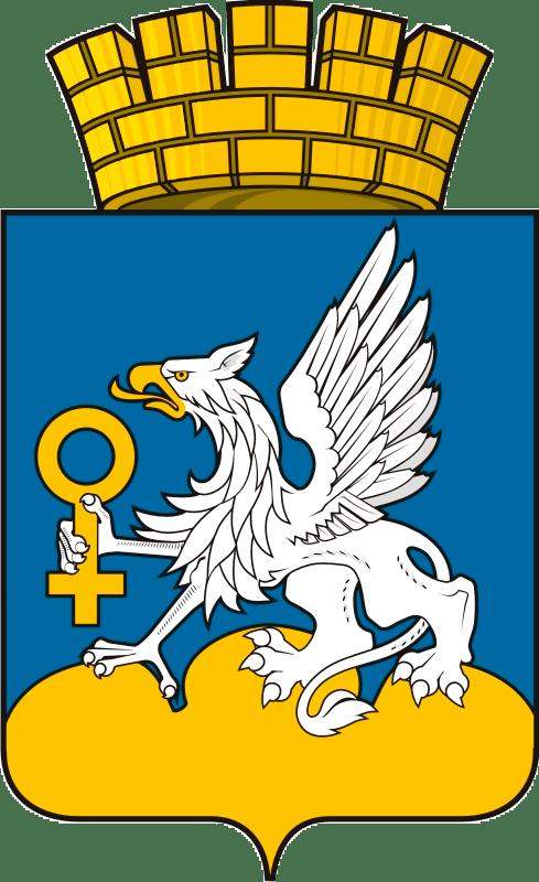 герб Верхняя Пышма