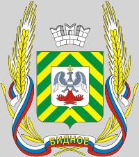герб Видное