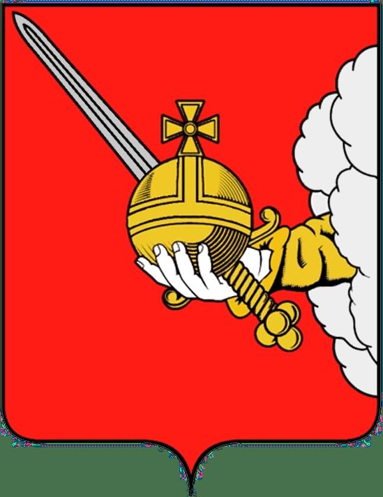 герб Вологда
