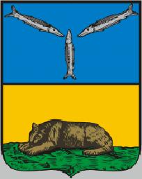 герб Вольск