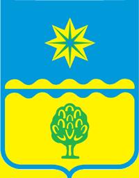 герб Волжский