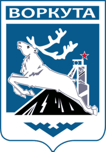 герб Воркута