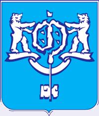 герб Южно-Сахалинск