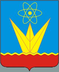 герб Зеленогорск
