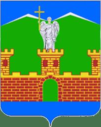 герб Лабинск