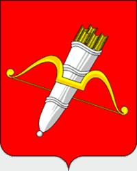 герб Ачинск