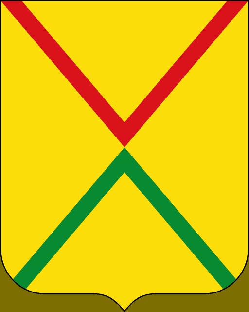 герб Арзамас