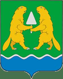 герб Искитим