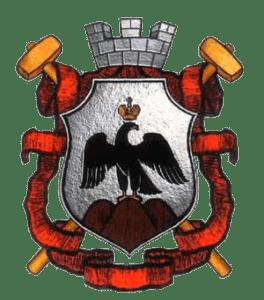 герб Орск
