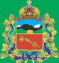 герб Владикавказ