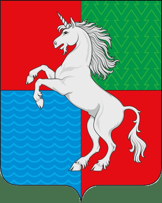 герб Выкса