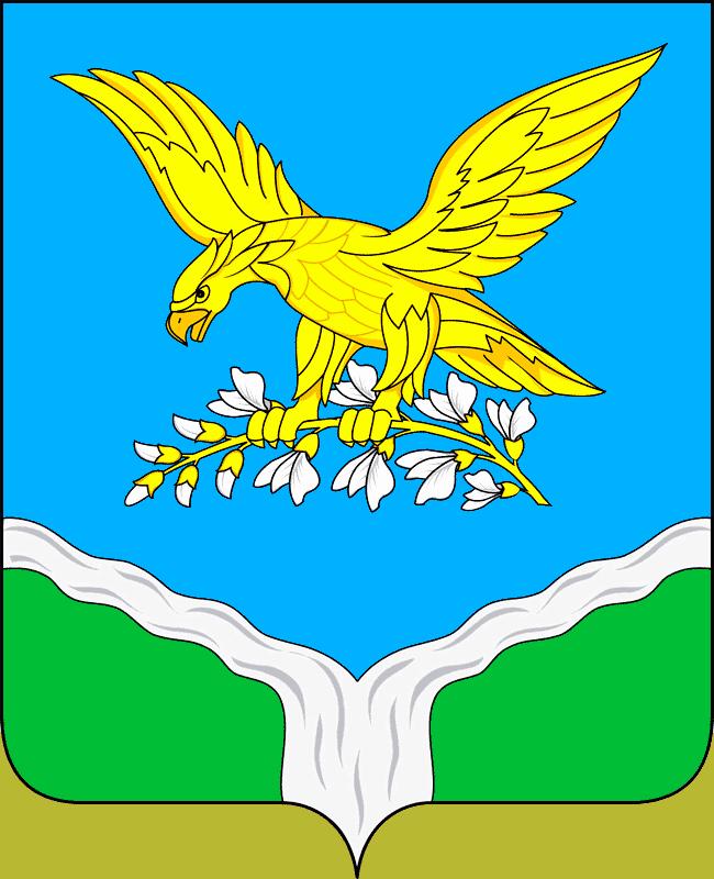 герб Прохладный