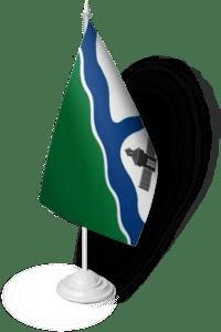 флаг Бердск