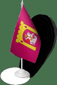 флаг Георгиевск