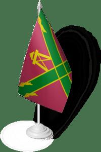 флаг Кропоткин