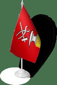 флаг Кузнецк