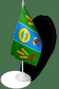 флаг Сальск