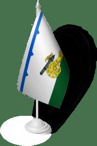 флаг Вязьма