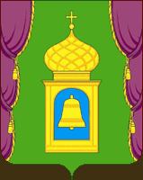 герб Пушкино