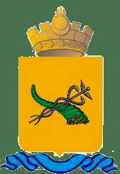 герб Улан-Удэ