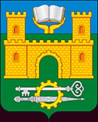 герб Хасавюрт